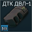 DVL-10 M2 icon.png