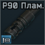 FN P90 5.7x28 flash hider icon.png