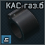 KAC Low Profile Gas Block icon.png