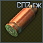 9x18-SP7GZH icon.png