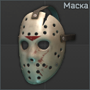 JeysonMask icon.png