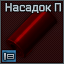Pp19thread icon.png