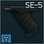 SE-5 Express Grip icon.png