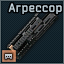 Agressor handguard icon.png
