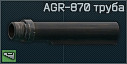 Agr870stock icon.png