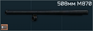M870 508mm fixed sight icon.png
