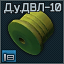 DVL-10 MD icon.png