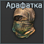 Arafatka(isp2) icon.png