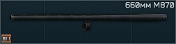 M870 660mm vent icon.png
