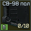 SV98 magazine icon.png