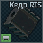 KedrRIS icon.png