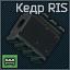 KedrRIS icon.png