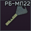 RB-MP22 key icon.png
