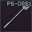 RB-ORB1 key icon.png