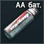 Batareyka AA icon.png