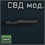 Mount svd izhmash svd modernized kit rail ico.png