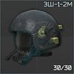 ZSh-1-2M black icon.png