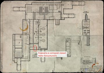 Pochtalon Pechkin 04 map.jpg