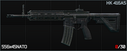 HK416A5 icon.png
