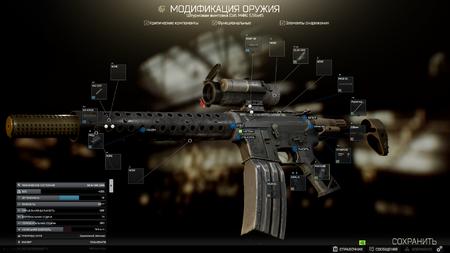 Oruzheinik Chast 16 (M4A1) 02.png