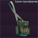 Sumka transformer icon.png