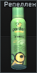 Item barter household repellent ico.png