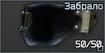 ZSh-1-2M-Zabralo icon.png