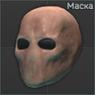 SlenderMask icon.png