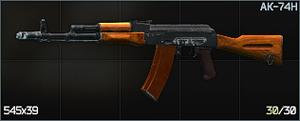 AK-74N icon.png