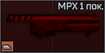 Mpx1gen. icon.png