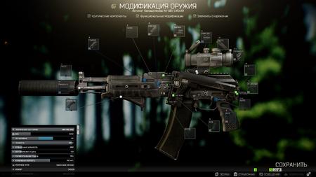 Oruzheinik Chast 10 (AK-105) 02.png
