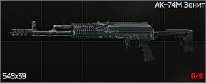 AK-74MZenit icon.png