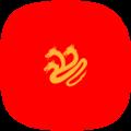 Alpha legion logo.png