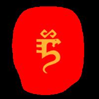 Saimhann logo.png
