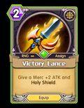 Victory Lance 410009.jpg