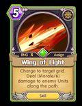Wing of Light 310103.jpg