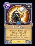 To Glory 302005.jpg