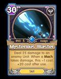 Mysterious Blaster 302100.jpg