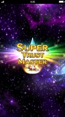 Category:Super Trust Master Rewards - Final Fantasy Brave Exvius Wiki