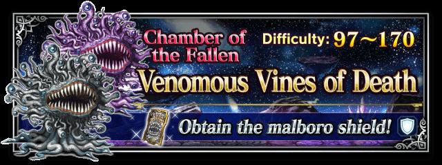 Venomous Vines of Death - Final Fantasy Brave Exvius Wiki