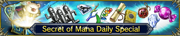 Secret of Mana Daily Special