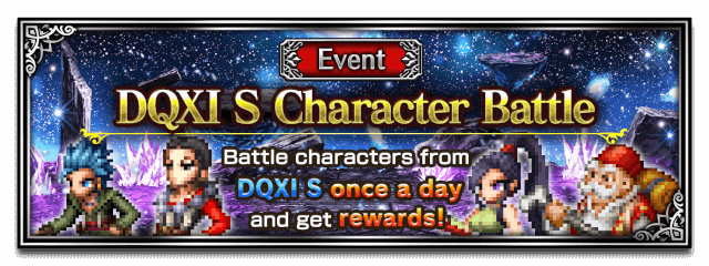 DQ XI S Character Battle