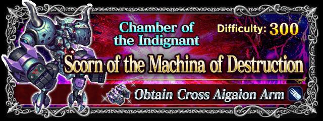 Scorn of the Machina of Destruction
