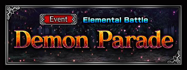 Demon Parade - Final Fantasy Brave Exvius Wiki