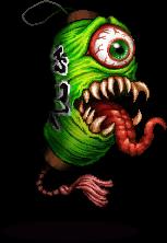 Obake Lantern