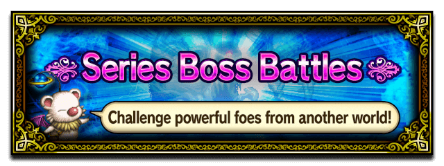 Series Boss Battle