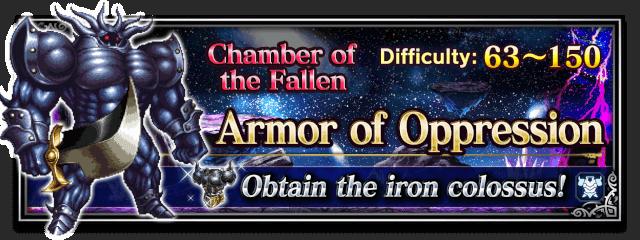 Armor of Oppression - Final Fantasy Brave Exvius Wiki