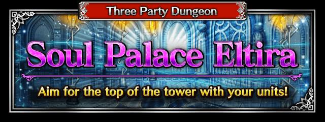 Soul Palace Eltira