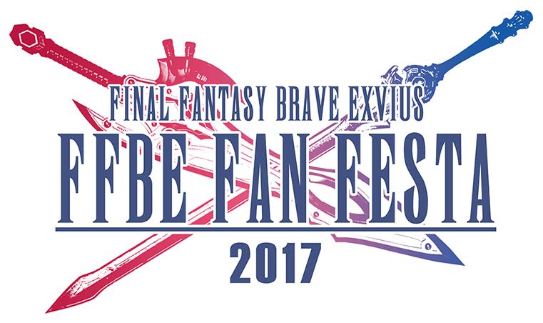 Fan Festa 2017 Logo.png