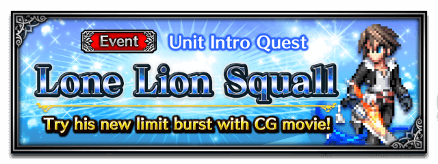 Lone Lion Squall